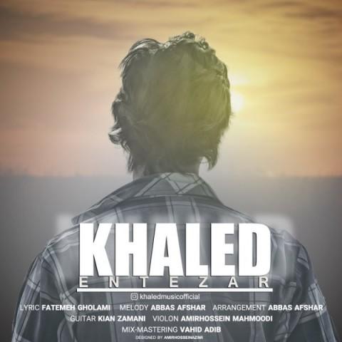 دانلود موزیک جدید خالد انتظار