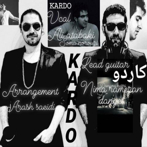 دانلود موزیک جدید علی اتابکی کاردو