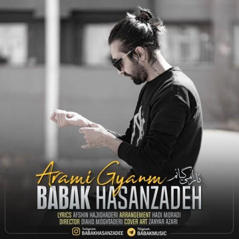 دانلود موزیک جدید بابک حسن زاده آرامی گیانم