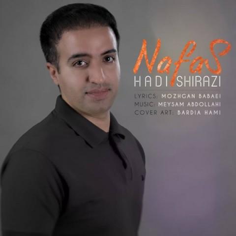 دانلود موزیک جدید هادی شیرازی نفس
