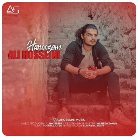 دانلود موزیک جدید علی حسینی هنوزم