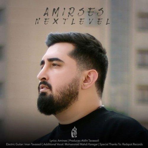 دانلود موزیک جدید Amir Ses Next Level
