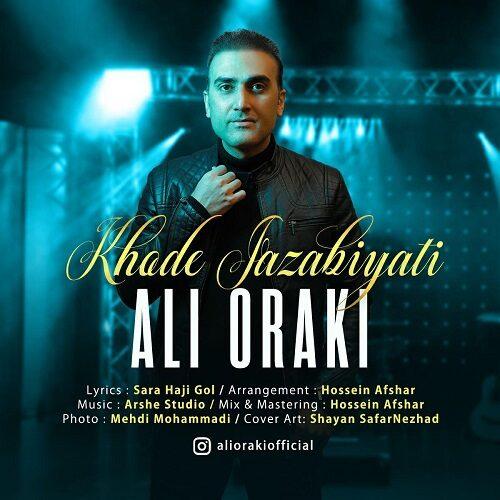 دانلود موزیک جدید علی اورکی خود جذابیتی