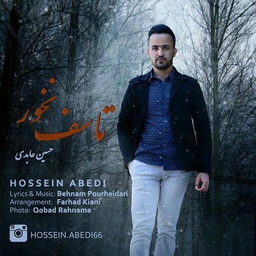 دانلود موزیک جدید حسین عابدی تاسف نخور