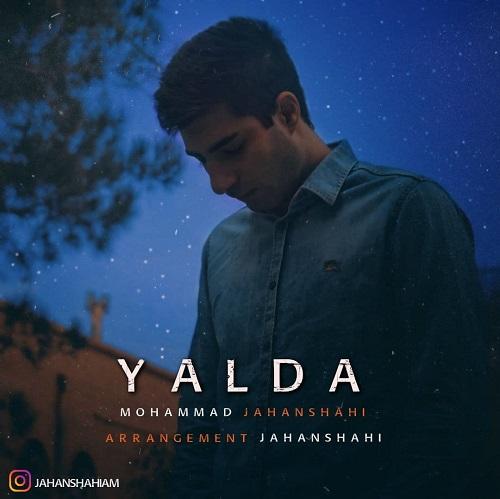 دانلود موزیک جدید محمد جهانشاهی یلدا