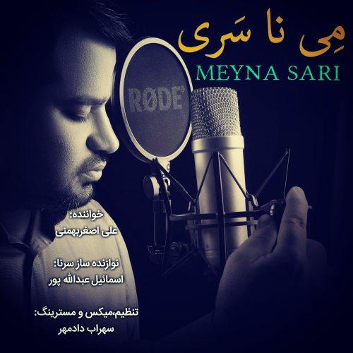 دانلود موزیک جدید علی اصغربهمنی مینا سری