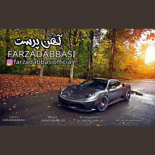 دانلود موزیک جدید فرزاد عباسی آهن پرست