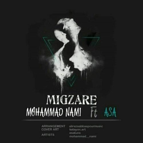 دانلود موزیک جدید محمد نامی و آسا میگذره