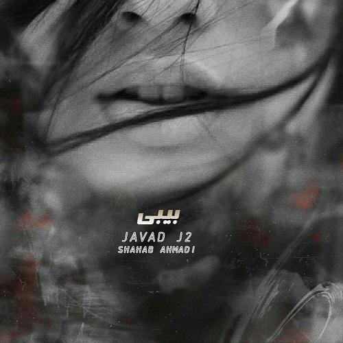 دانلود موزیک جدید جواد جی ۲ و شهاب احمدی بیبی