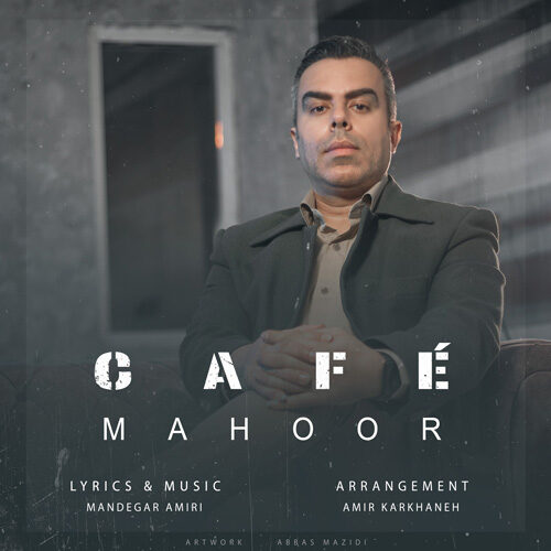 دانلود موزیک جدید ماهور کافه