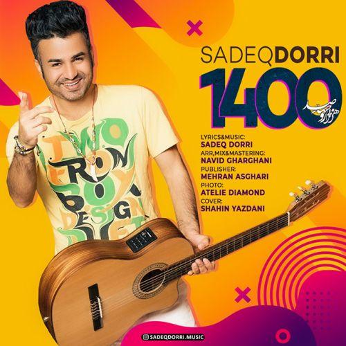 دانلود موزیک جدید صادق دری ۱۴۰۰