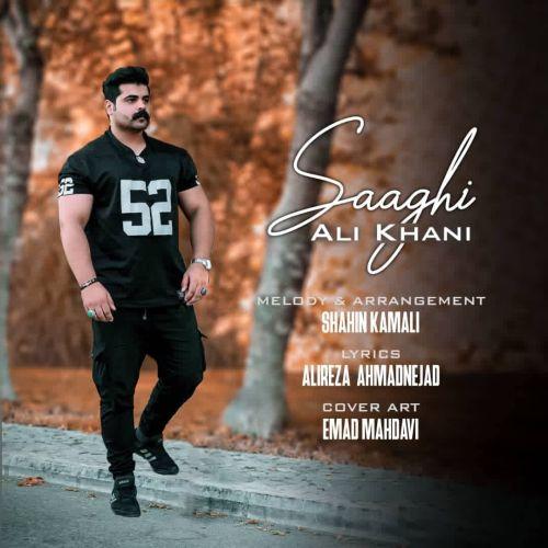 دانلود موزیک جدید علی خانی ساقی