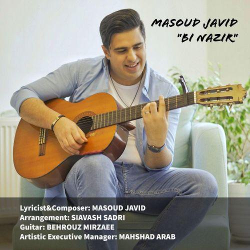 دانلود موزیک جدید مسعود جاوید بی نظیر