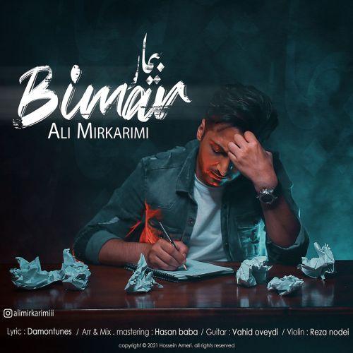 دانلود موزیک جدید علی میرکریمی بیمار