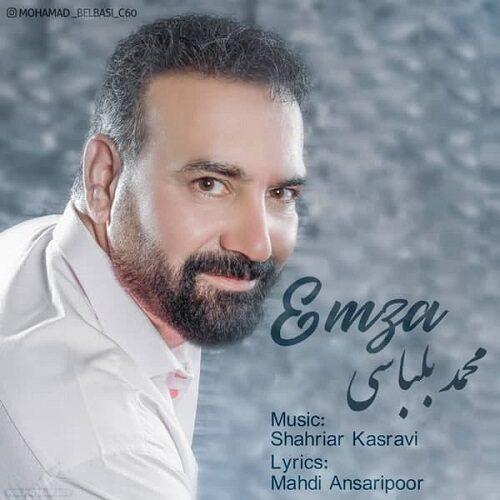 دانلود موزیک جدید محمدبلباسی امضاء