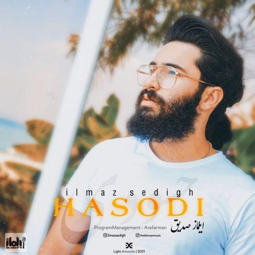 دانلود موزیک جدید ایلماز صدیق حسودی