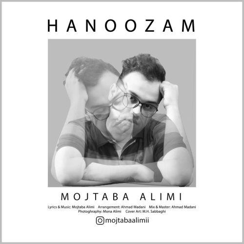دانلود موزیک جدید مجتبی علیمی هنوزم