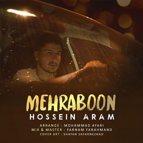 دانلود موزیک جدید حسین آرام مهربون
