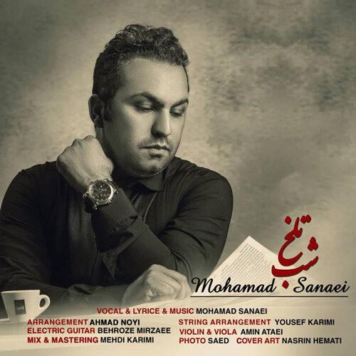 دانلود موزیک جدید محمد سنایی شب تلخ